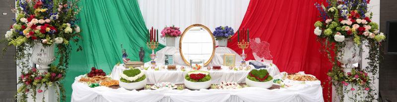 Nowruz Haftseen