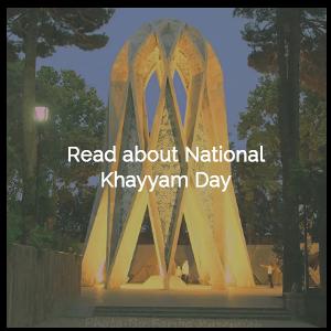 read about National Khayyam